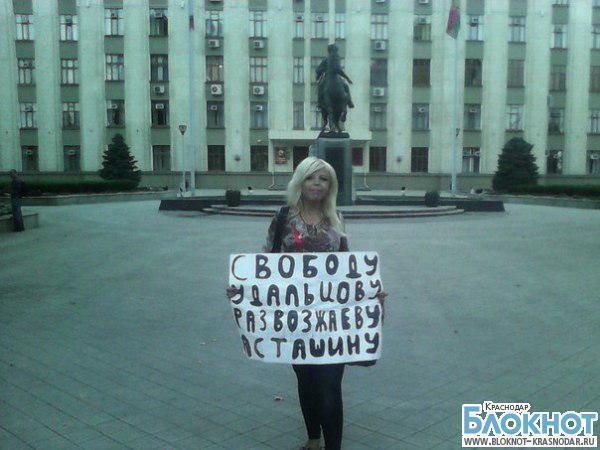 Экстремисты Краснодарского края попали  в  список Федеральной службы по финансовому мониторингу