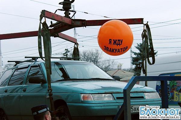 В Краснодаре автолюбители за неправильную парковку получат воздушный шарик