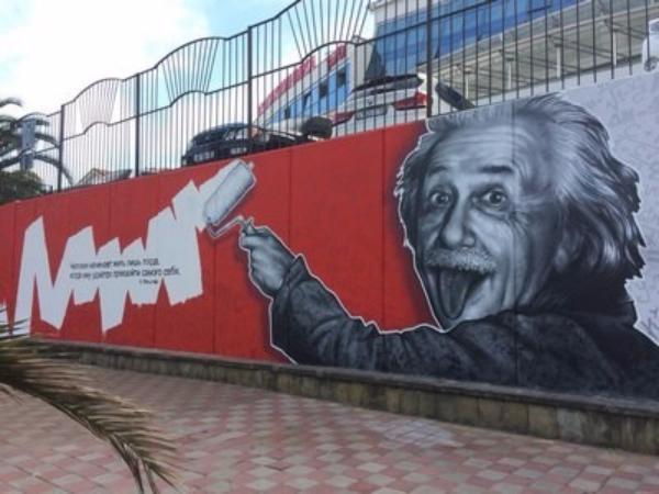 В граффити увековечили образ Эйнштейна в Сочи