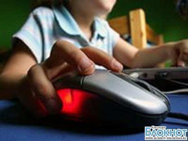 В Краснодарском крае выявили любимые сайты детей