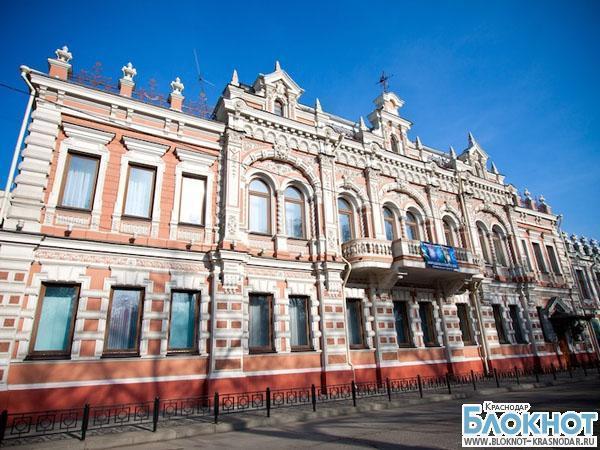 В Краснодарском музее пройдет «Неделя гор»
