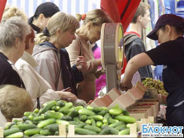 В Краснодаре начали работать ярмарки выходного дня