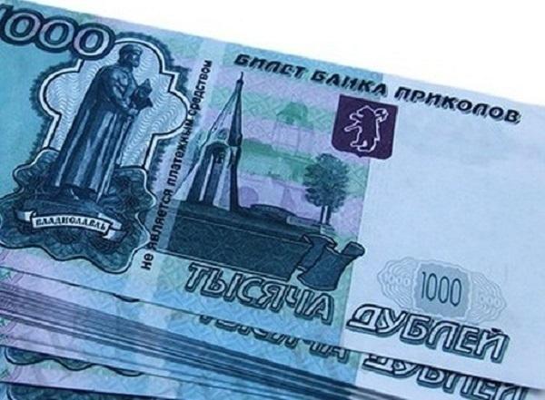 Житель Тихорецка расплатился с таксистом банкнотой из «банка приколов»