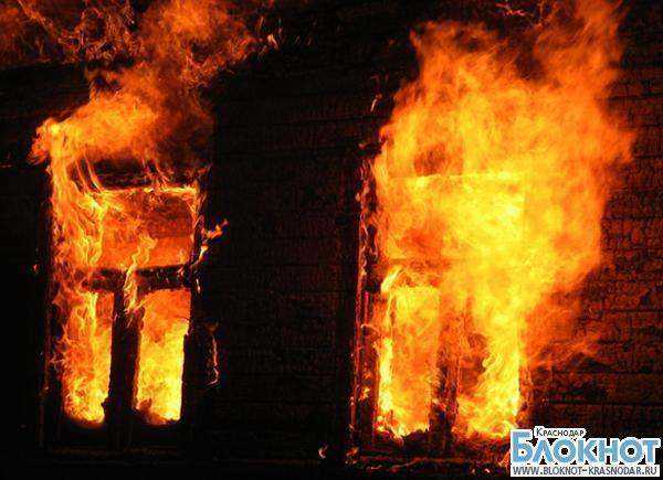 В центре Краснодара в огне сгорел мужчина