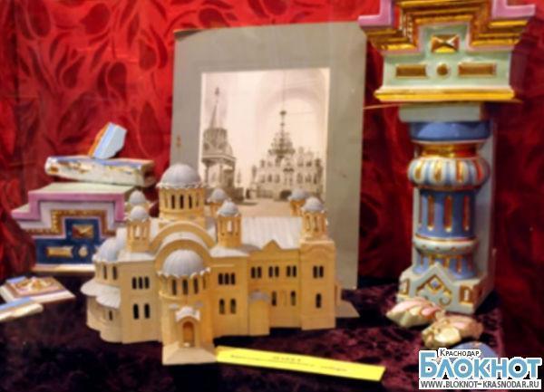 Фонд Дерипаски выделил средства на церковный музей в Краснодаре