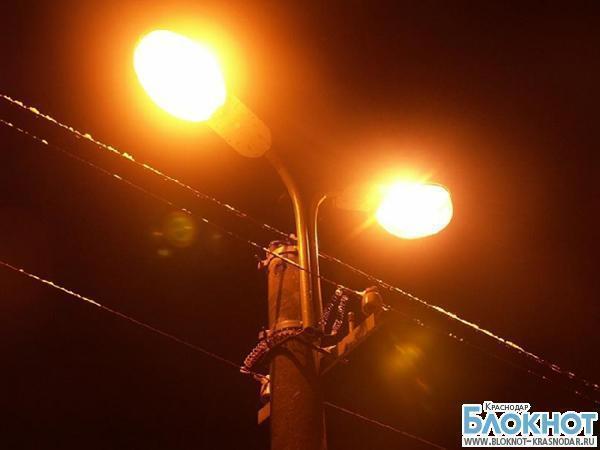 В Краснодаре уличное освещение не восстановят до весны