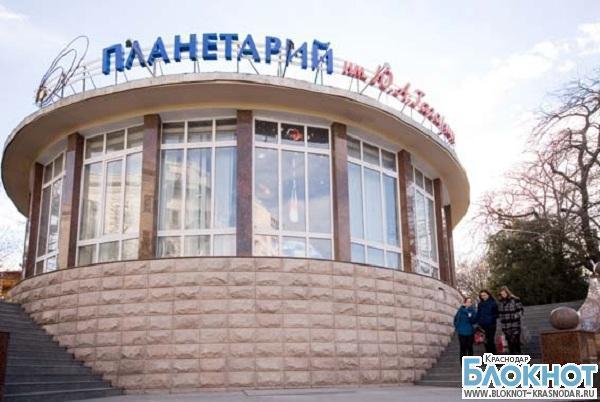 В Новороссийске реконструируют планетарий имени Юрия Гагарина