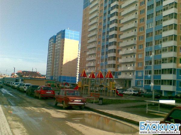 Краснодарские квартиры: 3 тысячи человек на 5 адресов