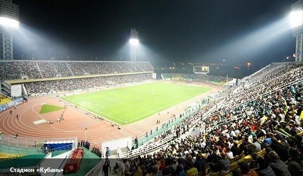 Краснодар может принять футбольный матч сборных России и Хорватии