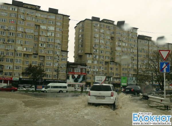 В Краснодарском крае из-за сильных дождей объявлено экстренное предупреждение