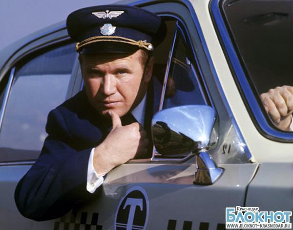 Таксисты из Геленджика будут встречать туристов в новой униформе