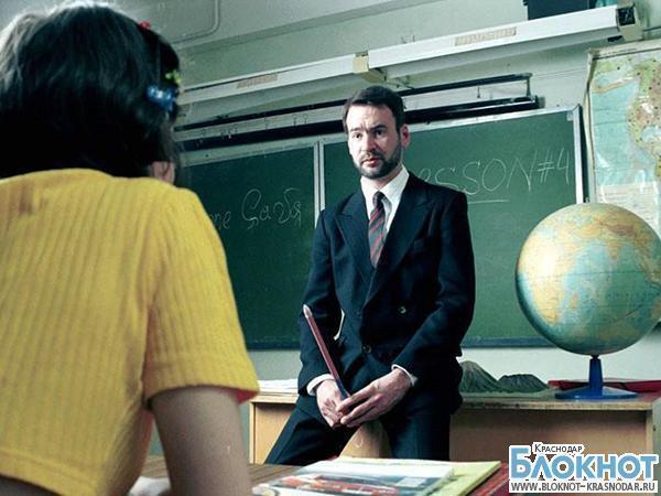 В Краснодаре определят лучших преподавателей коррекционных школ
