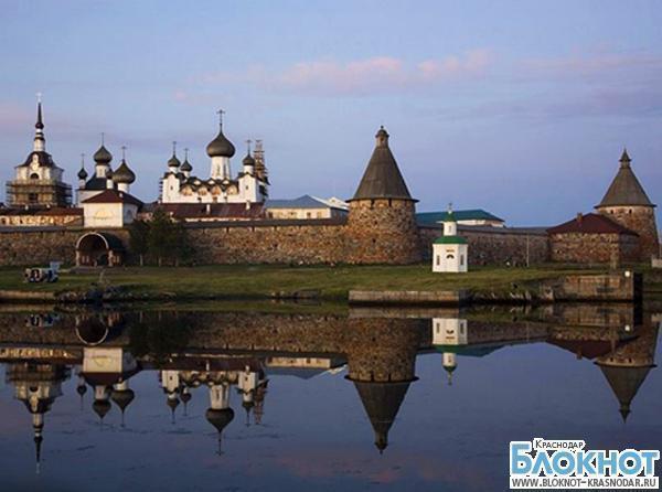 Жителям Краснодара представят пейзажи Соловецких островов