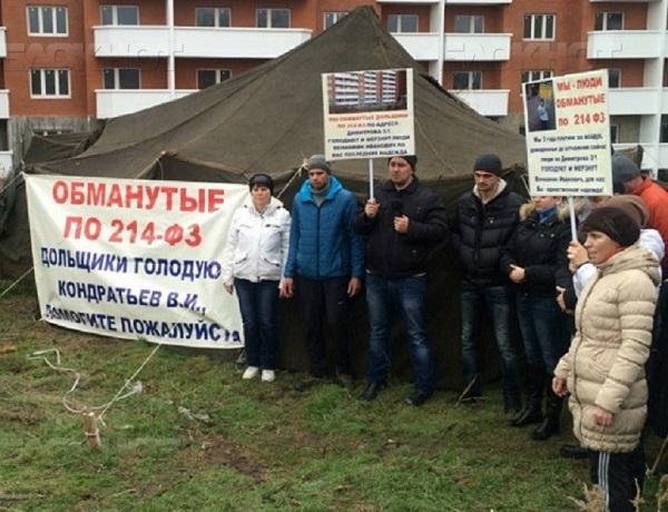 Возбуждено уголовное дело против застройщика дома на Димитрова