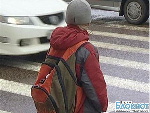 Водитель, сбивший подростка в Краснодаре, скрылся с места ДТП