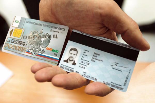 Электронные паспорта могут начать вводить с Кубани