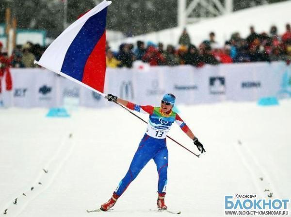 Россия готовится встречать Паралимпийские игры в Сочи