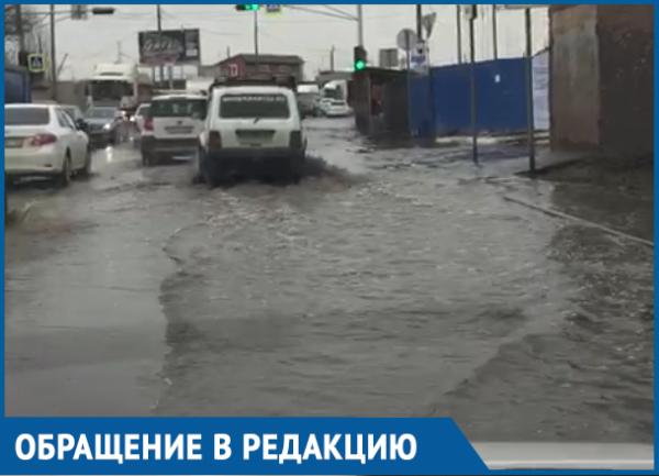 «Новый асфальт на Уральской разваливается из-за потопов», - краснодарец