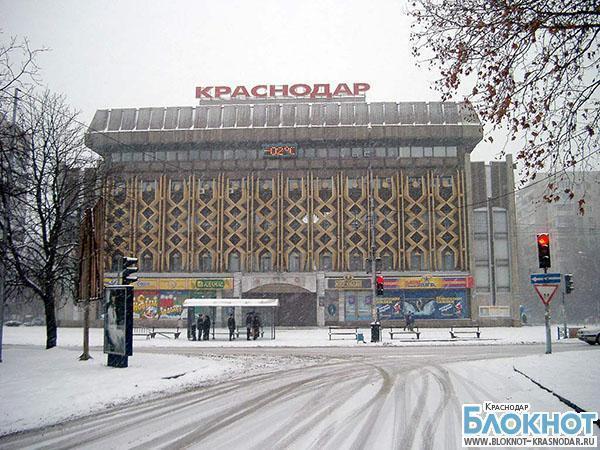 На Кубани в середине января ожидаются морозы