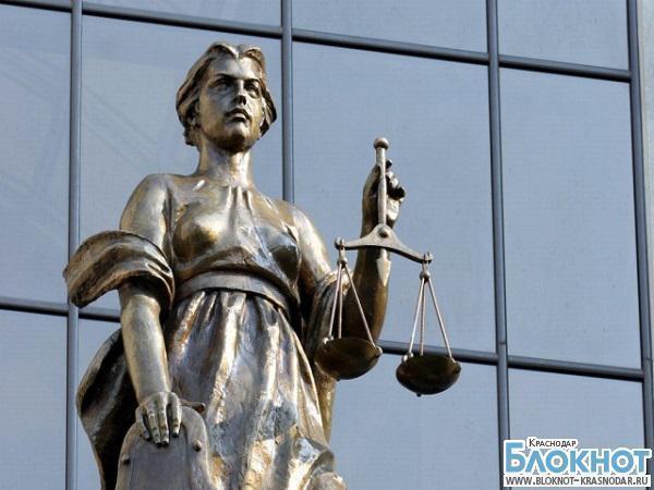 Верховный суд рассмотрел жалобу Ирины Парфеновой
