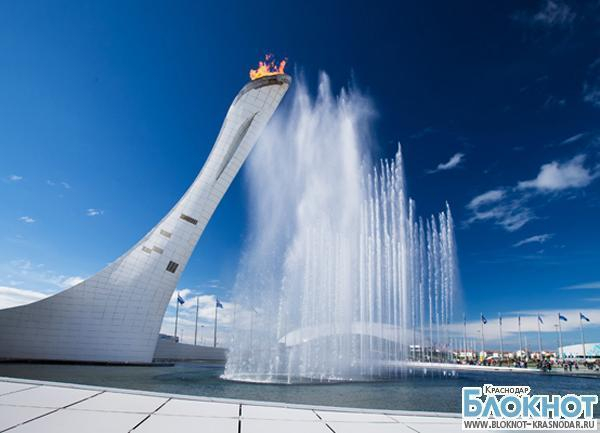 Посетители Олимпийского парка набросали в фонтан три ведра монет