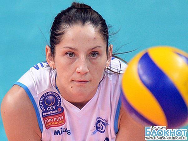 Татьяна Кошелева вошла в состав краснодарского клуба «Динамо»