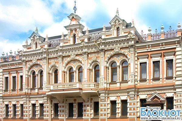 В Краснодаре назначен новый руководитель музея им. Фелицына