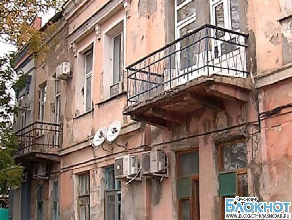 В Краснодаре расселили 347 аварийных домов