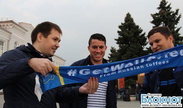 Футбольный клуб «Эвертон» встретили в аэропорту Краснодара