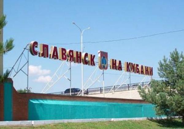 ВСлавянске-на-Кубани мужчина застрелил бывшую супругу ипокончил ссобой