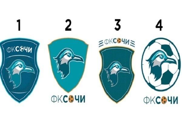 Болельщикам предлагают выбрать новый логотип ФК «Сочи»