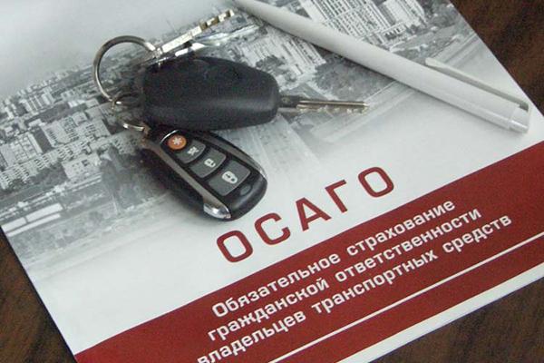 Цены на ремонт по ОСАГО изменятся с первого июня