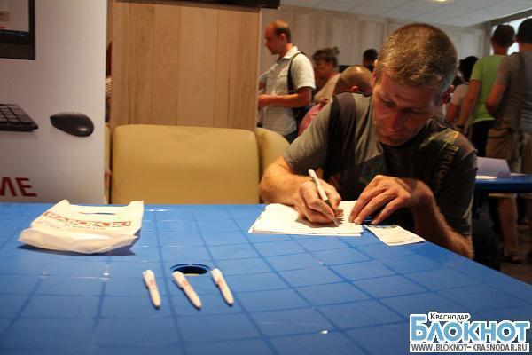 В Краснодаре прошла ярмарка вакансий для беженцев из Украины