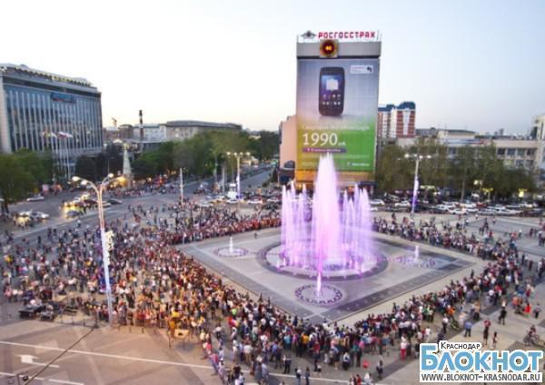 На День города в Краснодаре запланирована большая праздничная программа