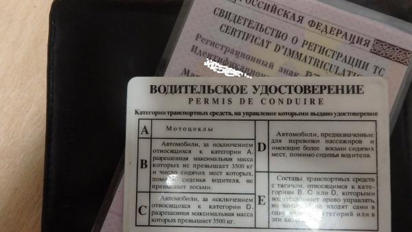 Из-за боязни лишиться водительских прав житель края отдал 140 тысяч рублей