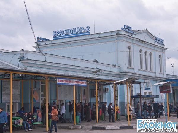 Краснодар: кредит взять легче, чем билет на автобус