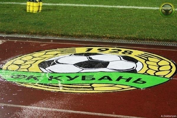 Ткачев останется в ФК «Кубань» еще на три года