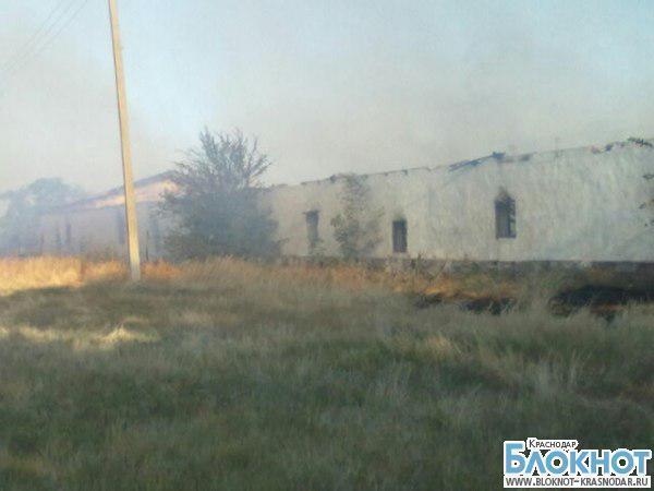 В Ейске на птицефабрике произошел пожар
