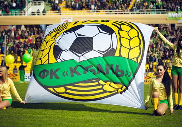 Нового президента ФК «Кубань» выберут 25 июня