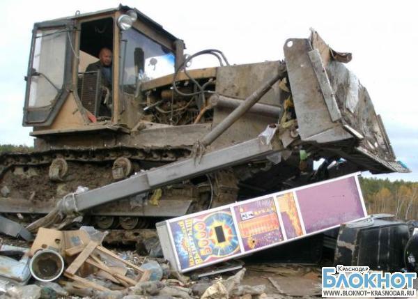 В Новороссийске уничтожили крупную партию игровых автоматов