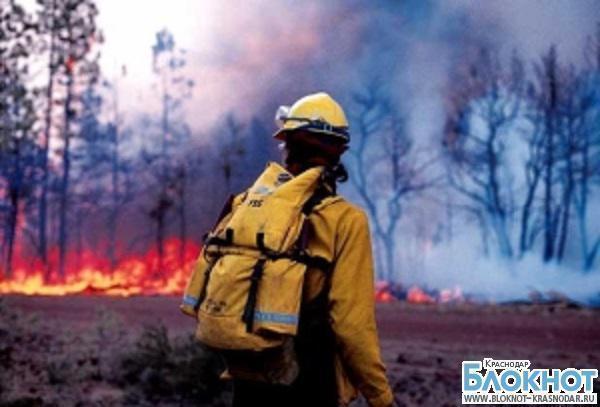 В Краснодарском крае сохраняется пожароопасность