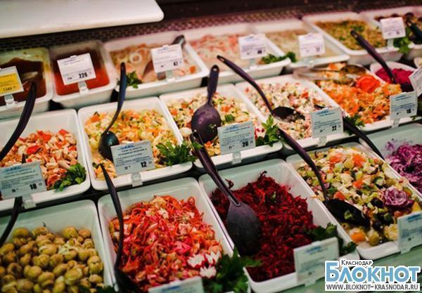 Жители Краснодара отравились салатами из «Магнита»