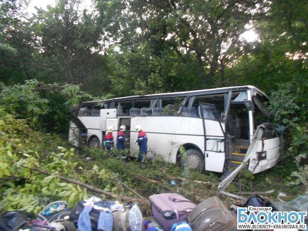 В Новороссийске перед судом предстанет водитель перевернувшегося пассажирского автобуса