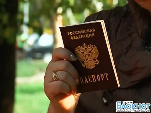 Украинцы попросили временного убежища в Краснодарском крае