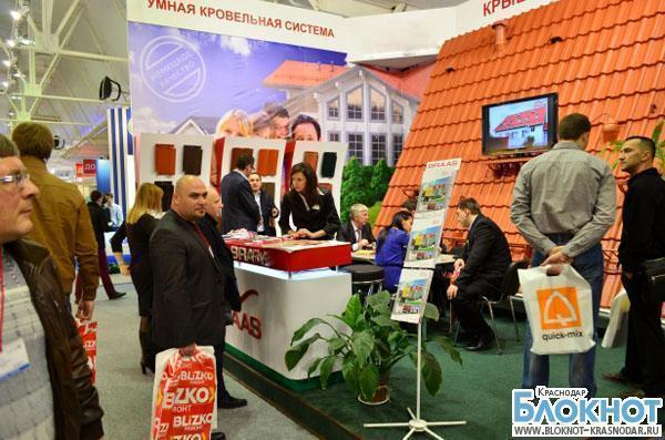 В Краснодаре открылась крупнейшая строительная выставка
