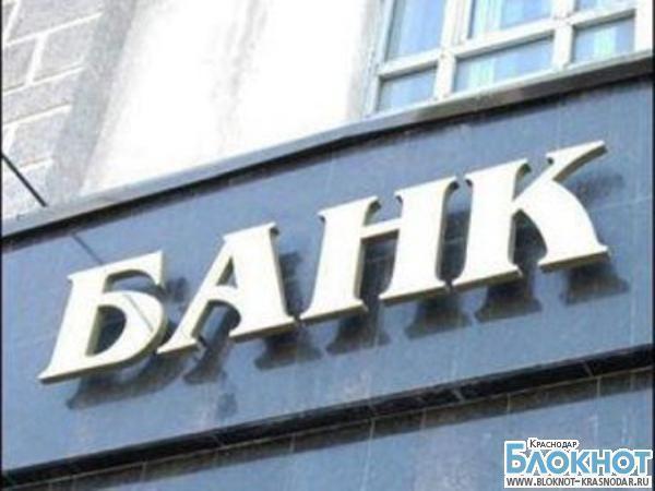 В Новороссийске задержали банковскую мошенницу