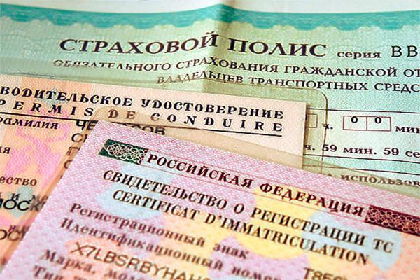 В Белореченском районе продали более 1000 поддельных полисов ОСАГО