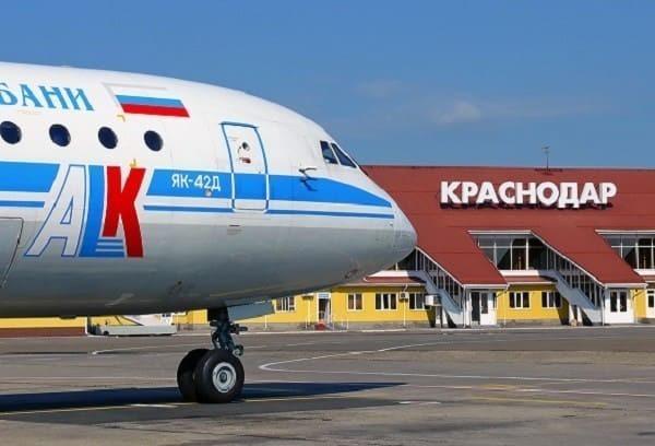 Правила парковки ужесточили в аэропорту Краснодара