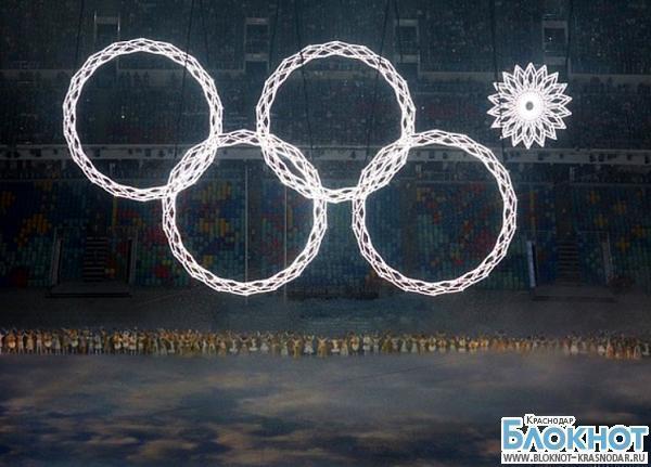 Нераскрывшееся олимпийское кольцо может стать товарным знаком