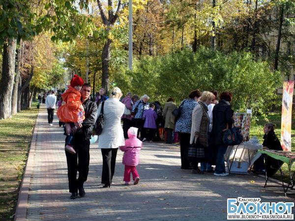 В Краснодаре появится бульвар Солнечный